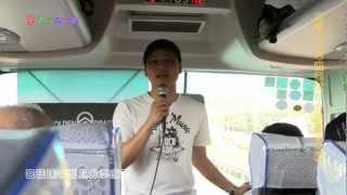 2012 04 28-30 湖南江永貧困山區體驗之旅 cdsj