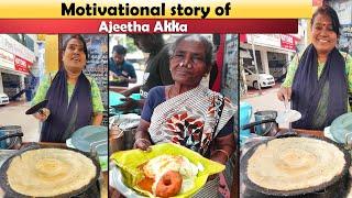 தன்னம்பிக்கை மனுசி Ajeetha அக்காவின் கடை | MSF