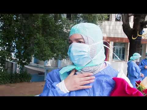 مستشفى القرطبي بطنجة