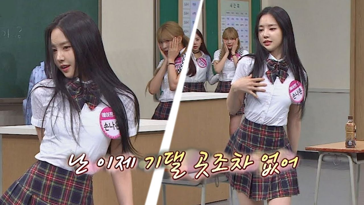 'Gone Not Around Any More'♪ by sexy Son Na-eun (For 4 mil views)- Knowing  Bros 134
