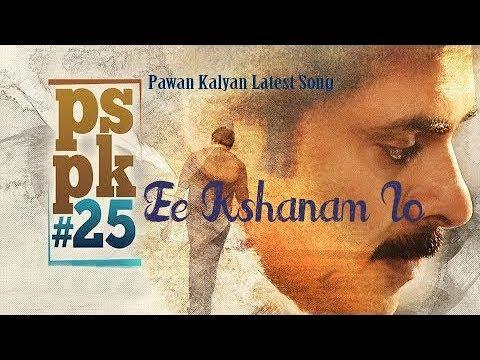 Ee Kshanam Lo - Female Voice status Video | Pawan Kalyan Latest Song | PSPK 25th |Status videos 4u