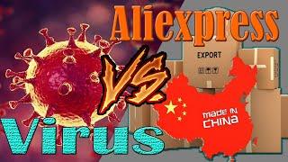 Не отправляют посылки товары AliExpress из Китая почему и что делать