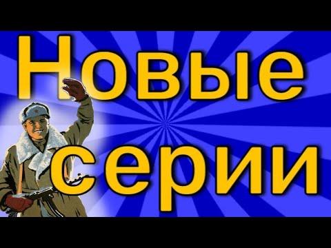 Солдатский Новый год  - Легенды уголовного розыска - НОВЫЕ И РЕДКИЕ СЕРИИ - Ruslar.Biz