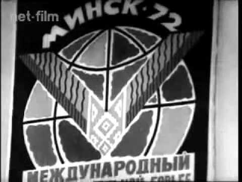 Александр Медведь - знаменосец сборной СССР