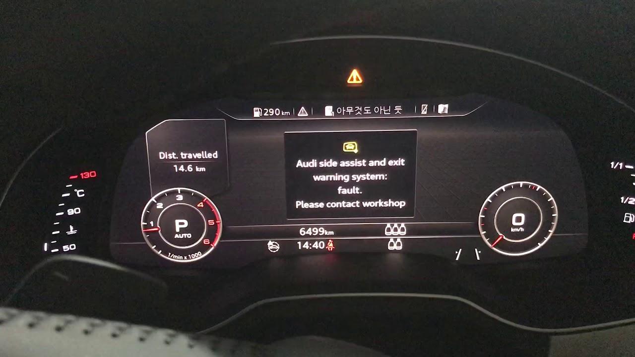 Audi Q7 S-line 2017 Model system failure