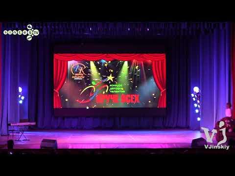 Круче всех 2019 конкурс детских талантов в дк Города Барнаула