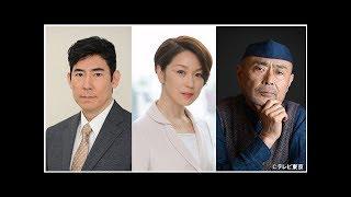高島雅信、若村真由美、井部正人が「ハンター」主演のゲスト「江口靖助...