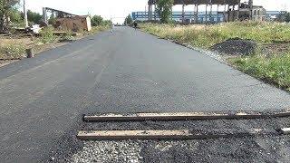 Будни ВСМПО. 63 миллиона – на ремонт заводских дорог