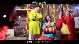 Irshaad Baji - Promo 6 | Express Entertainment
