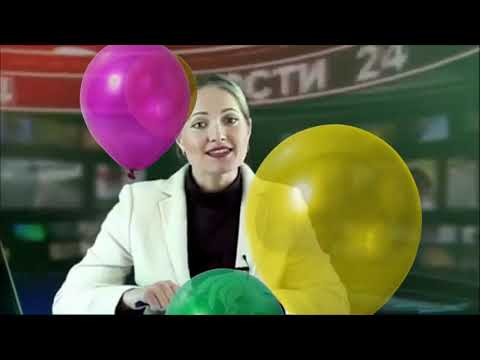 видео: С днюхой Ксюша!