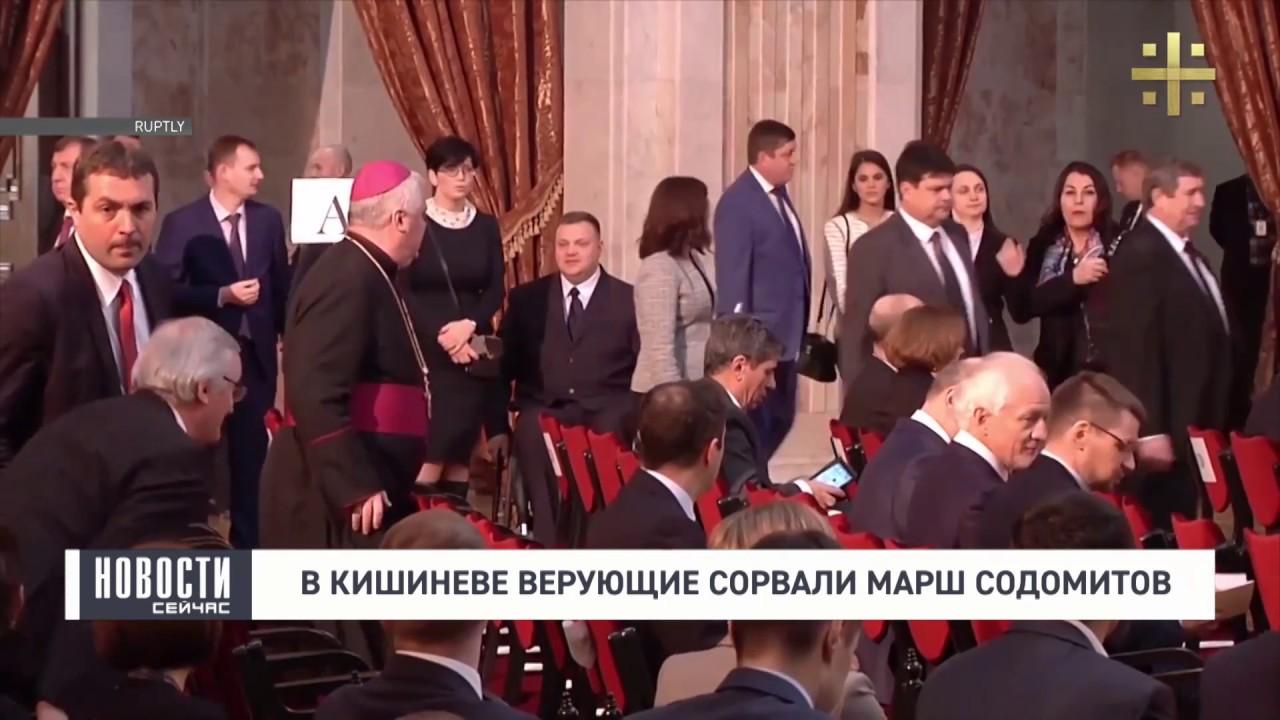 Сергей Михеев о сопротивлении Молдавии западным ценностям