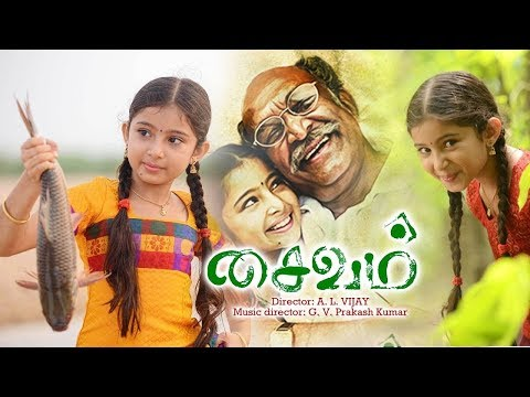 Tamil Superhit Movie - Saivam - Full Movie | Nassar | A.L.Vijay | Sara Arjun | G. V. Prakash Kumar