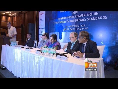 International cyber security and privacy standards workshop ended in Jaipur   First India News