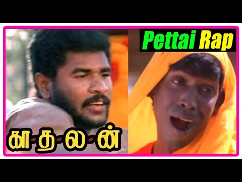 Kadhalan Tamil Movie | Scenes | Pettai Rap song | Nagma scolds Prabhu Deva | Vadivelu