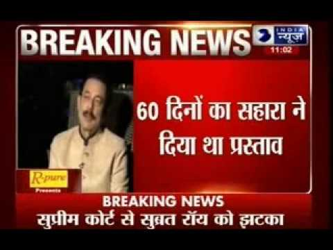 Sahara case: Subrata Roy to stay in jail as Supreme Court rejects plea