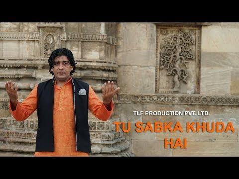 Tu Sabka Khuda Hai | Azeem Khan Arman