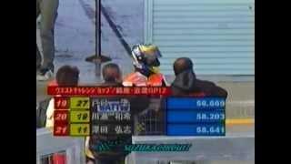 2006鈴鹿NGK杯GP125後半