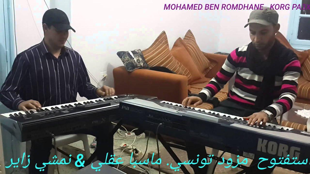 music mezoued tounsi