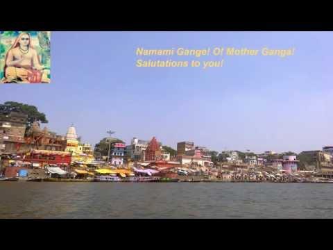 Gangashtakam