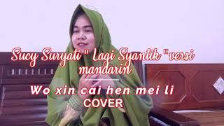 Gambar cover LAGI SYANTIK VERSI MANDARIN - COVER TKW TAIWAN