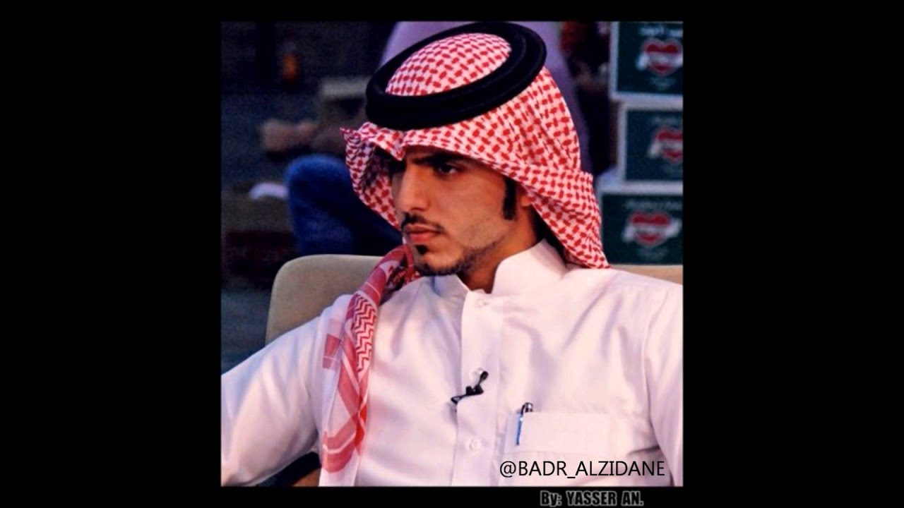 Iraqi Fashion Men