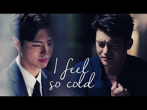i feel so cold