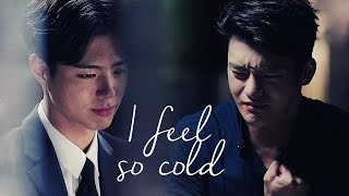 i feel so cold