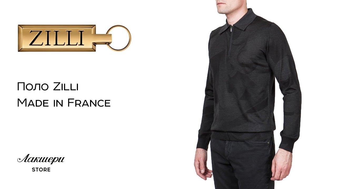 Фирменная мужская утепленная куртка от итальянского бренда .