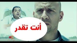 اغنيه انت تقدر .. بنك مصر ( احمد مكي )