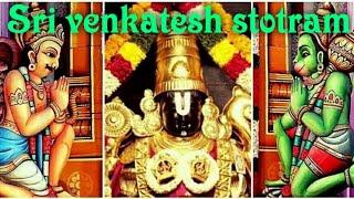 Shri venkatesh-(Tirupati Balaji) Stotram