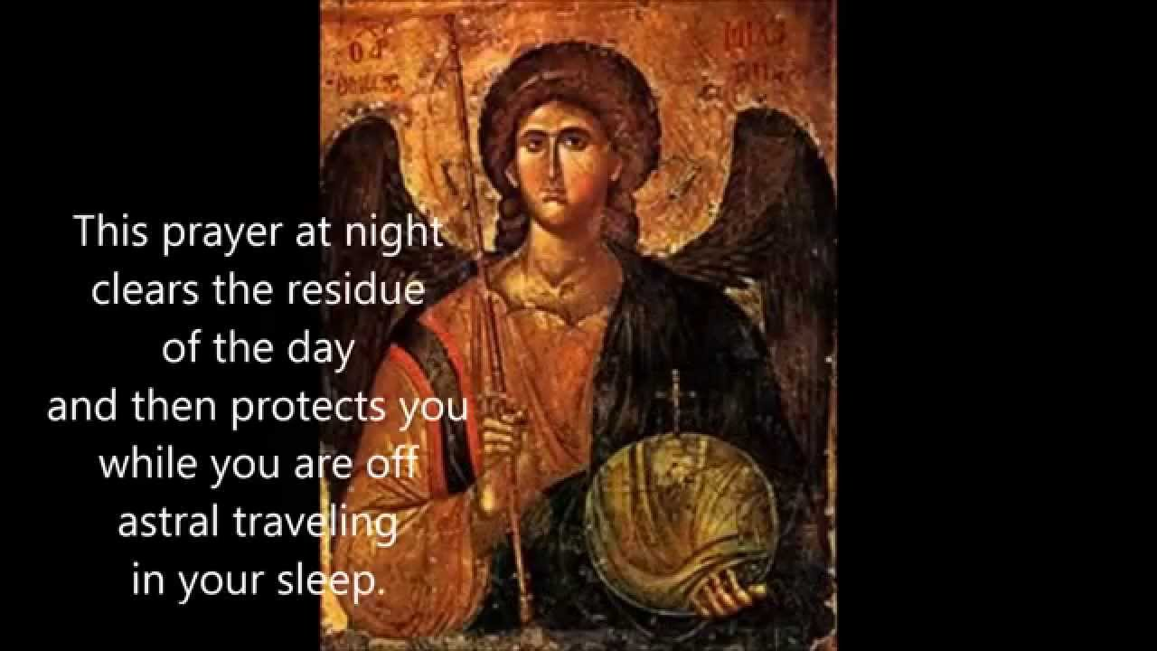 Archangel Michael Clearing Prayer - YouTube
