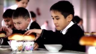 Школьное питание: питает умы, меняет жизни!