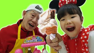 Yuni and Grandpa Pretend Play …