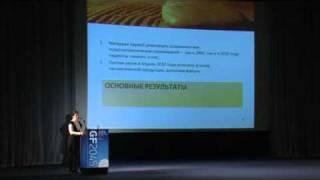 GF2045 Елена Молчанова