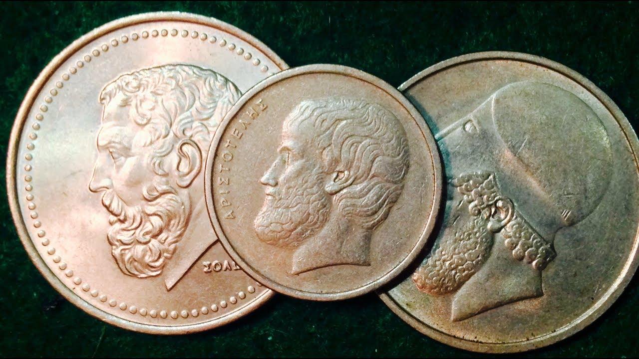 1 20 50 Greece Drachma Coins 1976 1984