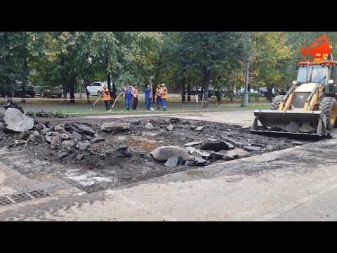 ⚡️На ул.Удальцова в Москве взорвался асфальт предположительно из-за строительства метро 04.09.19