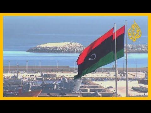 ???? ???? روسيا: الوثائق النهائية لمؤتمر برلين بشأن ليبيا تتوافق مع القرارات الأممية  - نشر قبل 3 ساعة