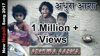 New Nepali Song - Adhura Aasha | Snehaa Shakya & The Explicit (Official Music Video) Nepali Rap Song