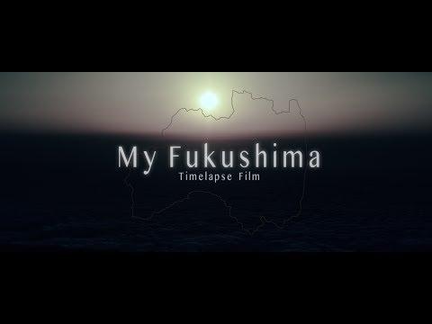 My Fukushima | Timelapse Film CinemaDCP4K