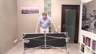 Обзор складного массажного стола Гелиокс ТМИ 190(, 2014-02-18T21:03:46.000Z)