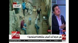 اليوم وغدًا| هل كل ما يعرض في السينما يصلح للعرض في التلفزيون.. أحمد سعد يجيب
