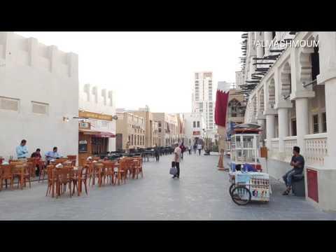 Souq Waqif Boutique Hotel Qatar فندق سوق واقف