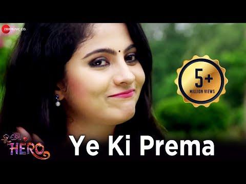 Yeh Ki Prema | Tu Mo Hero | Jyoti & Jhilik | Human Sagar | Baida