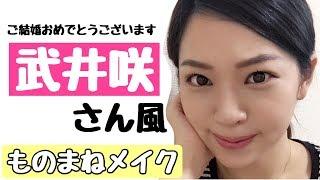 EXILEのTAKAHIRO(たかひろ)さんとのご結婚おめでたいですね✨ 今回はリク...
