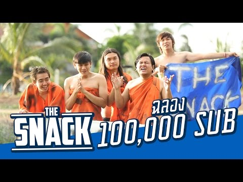 Thumbnail: The Snack Pool Party 100,000 sub