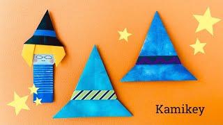 ハロウィンの飾りに!折り紙で簡単に作れるとんがりぼうしです。カボチ...