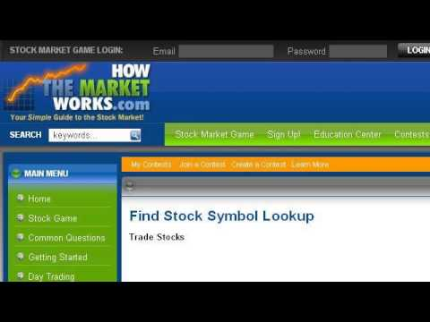 How-To Find Ticker Symbols