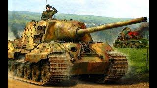 """Jagdtiger - Эта """"Дикая Кошка"""", оправдывает свое название"""