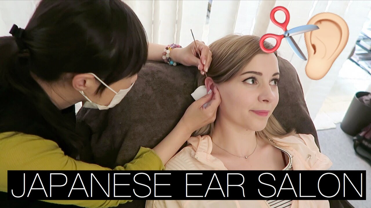 hair cutting style my ear hair cut japanese ear salon 2390 | maxresdefault
