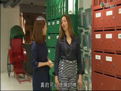 TVB Finance Channel Hong Kong: Inspiring Co-working Design